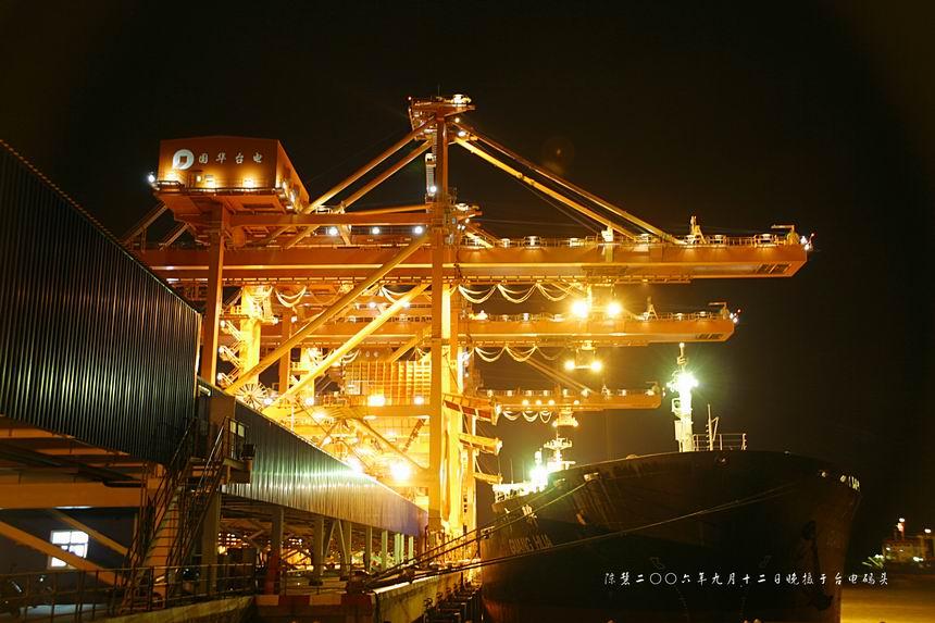 5平方公里,厂址三面环山,南面临海,与广东省著名的旅游胜地上,下川岛