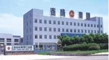 集团行政大楼